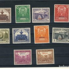 Sellos: ESPAÑA SPAIN 620/29 1931 UNIÓN POSTAL PANAMERICANA MNH. Lote 123915799