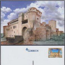 Stamps - España Tarjetas del Correo y de Iniciativa Privada 123 2017 Castillos - 123920530