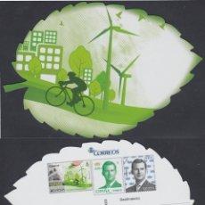 Stamps - España Tarjetas del Correo y de Iniciativa Privada 112 2016 Europa - 123920578
