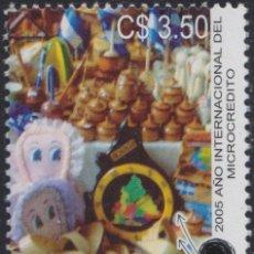 Sellos: NICARAGUA 2636 2005 ARTESANÍA MNH. Lote 123932664