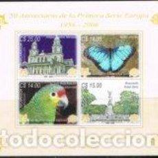 Sellos: NICARAGUA HB 316 2005 50 AÑOS DE LA PRIMERA SERIE DEL TEMA EUROPA MNH. Lote 123932716