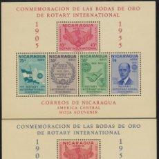 Sellos: NICARAGUA HB 83AB 1955 50 AÑOS DE DE ROTARY INTERNATIONAL MNH. Lote 123932764