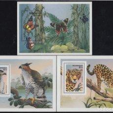 Sellos: NICARAGUA HB 248/50 1995 FAUNA JAGUAR MARIPOSA BUTTERFLY MNH. Lote 123933354