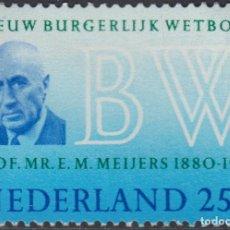Sellos: HOLANDA NETHERLANDS 906 1970 NUEVO CÓDIGO CIVIL PROF. E. M. MEIJERS LUJO. Lote 123951038