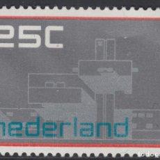 Sellos: HOLANDA NETHERLANDS 907 1970 EXPO. MUNDIAL OSAKA JAPÓN PAVELLÓN HOLANDÉS LUJO. Lote 123951042