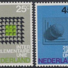 Sellos: HOLANDA NETHERLANDS 916/17 1970 ASAMBLEA UNIÓN INTERPARLAMENTARIA 25º ANIV. DE. Lote 123951050