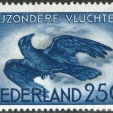Sellos: TRA2 HOLANDA NETHERLANDS Nº A 11 MH. Lote 123951122