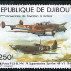 Briefmarken - TRA1 Djibouti Nº A 130/32 1979 MNH - 123956351