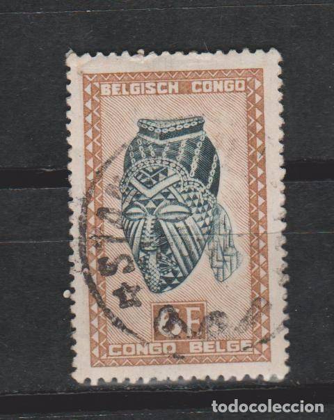 LOTE E 2 SELLOS SELLO CONGO BELGA (Sellos - Extranjero - Oceanía - Otros paises)