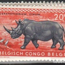 Sellos: LOTE E2 SELLOS SELLO CONGO BELGA TEMA FAUNA NUEVO. Lote 191925907