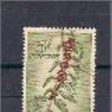 Sellos: CAFÉ EN PAPUA & NUEVA GUINEA.SELLO AÑO 1958/64. Lote 127091535