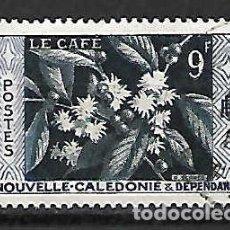 Sellos: CAFÉ DE NUEVA CALEDONIA. SELLO AÑO 1955. Lote 127184571