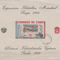 Sellos: LOTE A SELLOS HOJA FILATELICA CUBA. Lote 128550967