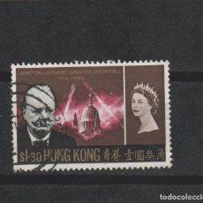 Sellos: LOTE X SELLOS SELLO HONG KONG BUEN VALOR. Lote 128551331