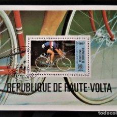 Sellos: SELLO VOLATA 500F 1980 HOJITA. Lote 133571322
