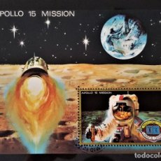 Sellos: SELLO MISSION APOLLO 15 1972 HOJITA. Lote 133571686