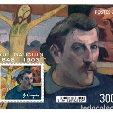 Sellos: FRENCH POLYNESIA 2018 - PAUL GAUGUIN SOUVENIR SHEET MNH. Lote 155870317