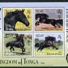 Sellos: TONGA - AÑO LUNAR DEL CABALLO - HB (2014) **. Lote 136814894