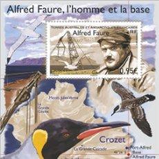 TAAF 2018 - Crozet Alfred Faure souvenir sheet mnh