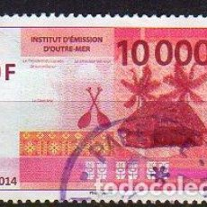 Sellos: SELLO USADO DE POLINESIA FRANCESA, YT 1051. Lote 143604026