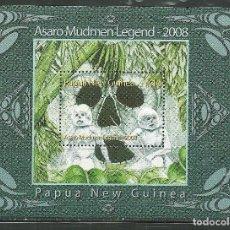 Sellos: PAPUA Y NUEVA GUINEA 2008 HB IVERT 44 *** LEYENDA GUERREROS ASARO CUBIERTOS DE BARRO - HISTORIA. Lote 151121346