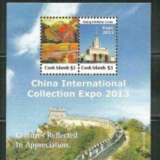 Sellos: ISLAS COOK 2013 HB *** EXPOSICIÓN INTERNACIONAL EN CHINA - GRAN MURALLA CHINA. Lote 151123534