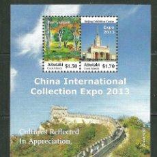 Sellos: AITUTAKI - ISLAS COOK 2013 HB *** EXPOSICIÓN INTERNACIONAL EN CHINA - GRAN MURALLA CHINA. Lote 151123878