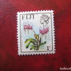 Sellos: FIJI, 1971 YVERT 283. Lote 151496662