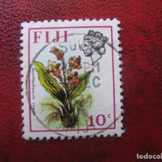 Sellos: FIJI, 1971, YVERT 290. Lote 151497270