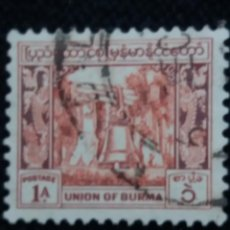 Sellos: SELLO, UNION BURMA 1 AS, AÑO 1949 NO USADO. Lote 151646670