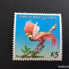 Sellos: PAPUA NUEVA GUINEA Nº YVERT 477*** AÑO 1984. AVES DEL PARAISO. PARADISAEA RAGGIANA. Lote 152230738