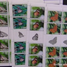 Sellos: SAMOA 2015 FAUNA BUTTERFLIES PAPILLONS MARIPOSAS MICHEL 1255 /58 ** MNH AIRMAIL EXPRES. Lote 154594886