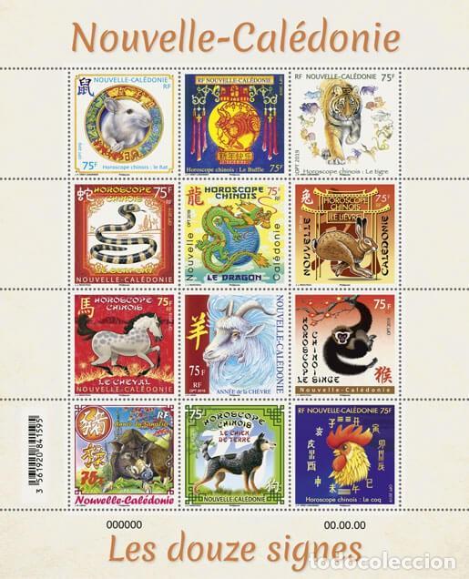 NEW CALEDONIA 2012 - LES 12 SIGNES SOUVENIR SHEET MNH (Sellos - Extranjero - Oceanía - Otros paises)