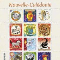 Sellos: NEW CALEDONIA 2012 - LES 12 SIGNES SOUVENIR SHEET MNH. Lote 155542314