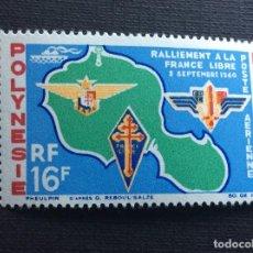 Sellos: POLINESIA FRANCESA, Nº YVERT A-8*** AÑO 1964. 24 ANIVERSARIO DE UNION A FRANCIA. Lote 158479334