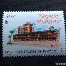 Sellos: POLINESIA FRANCESA, Nº YVERT 152*** AÑO 1980. OFICINA DE CORREOS DE PAPEETE. Lote 158870106