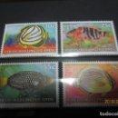 Sellos: COCOS - 1980 4 VALORES NUEVO. Lote 164788758