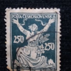 Sellos: CHECOSLOVAQUIA, 250 KC, AÑO 1920. SIN USAR.. Lote 174096943
