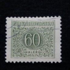 Sellos: CHECOSLOVAQUIA, 60, HALERU, AÑO 1955. SIN USAR.. Lote 174097258