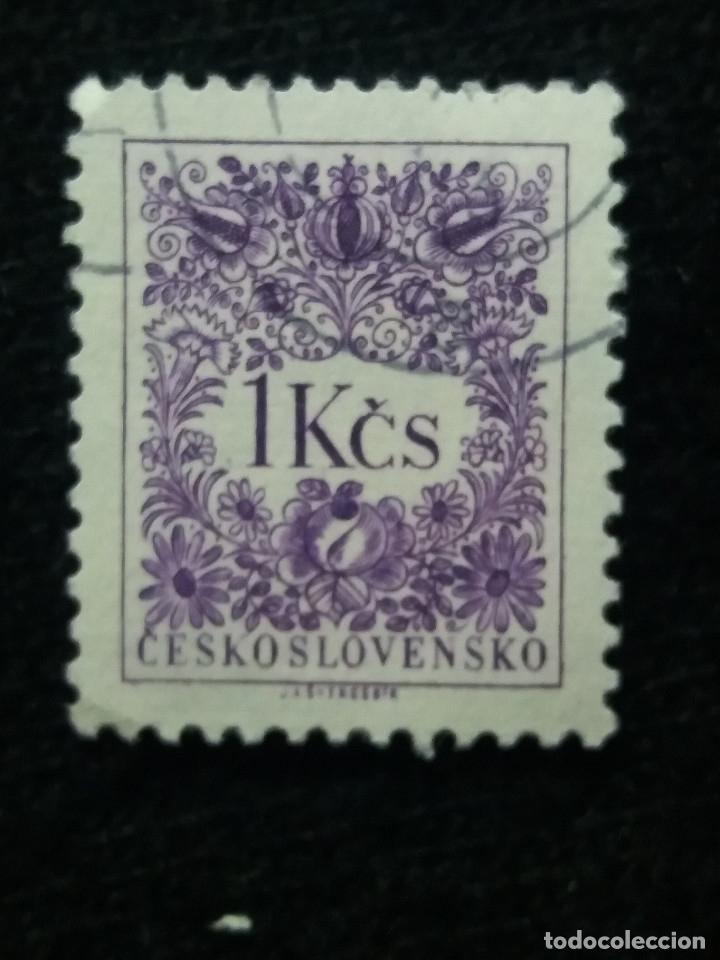 CHECOSLOVAQUIA, 1 KCS, AÑO 1954. SIN USAR. (Sellos - Extranjero - Oceanía - Otros paises)