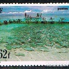 Sellos: POLINESIA FRANCESA Nº 595, EXTRACCIÓN DE PIEDRA, NUEVO ***. Lote 176428302