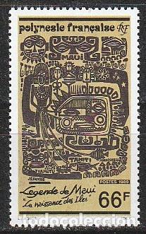 POLINESIA FRANCESA Nº 551, LEYENDAS POLINESIAS: HINA, NUEVO *** (Sellos - Extranjero - Oceanía - Otros paises)