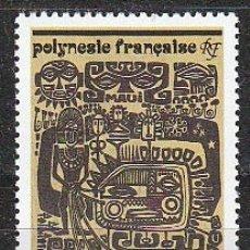 Sellos: POLINESIA FRANCESA Nº 551, LEYENDAS POLINESIAS: HINA, NUEVO ***. Lote 176560210