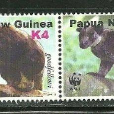 Sellos: PAPUA Y NUEVA GUINEA 2003 IVERT 939/42 *** FAUNA - EL CANGURO DE LOS ARBOLES. Lote 176921379