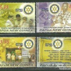 Sellos: PAPUA Y NUEVA GUINEA 2007 IVERT 1169/72 *** 50º ANIVERSARIO DEL ROTARY CLUB INTERNACIONAL. Lote 176921924