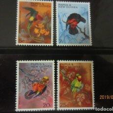 Sellos: PAPUA NUEVA GUINEA - 4 V. NUEVO. Lote 177692049