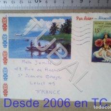 Sellos: TUBAL TAHITI FRANCIA CORREO AEREO POLINESIA FRANCESA SOBRE CARTA 1968 ENVÍO 2019 70 CTMS T1 . Lote 179029172