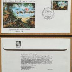 Sellos: ISLAS MARSHALL 1992 SEGUNDA GUERRA MUNDIAL OCUPACIÓN JAPONESA DE NUEVA GUINEA W36 SPD FDC. Lote 179396087