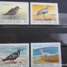 Sellos: PAPUA NUEVA GUINEA - 4 V. NUEVO. Lote 180272223