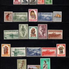 Sellos: PAPUA 18/40** - AÑO 1958 - FAUNA, FLORA, AVES, BARCOS, ARTESANÍA, FOLKLORE. Lote 182293568